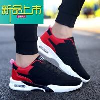 新品上市18春季男士气垫运动休闲鞋韩版潮流内增高男鞋cm6板鞋子潮鞋8
