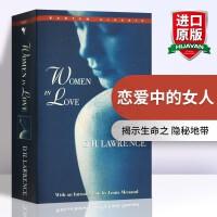 华研原版 恋爱中的女人 正版进口英文原版小说 Women in Love 劳伦斯代表作 全英文版 经典英文版名书名著