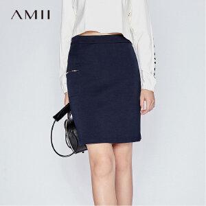 【品牌团 1件7折/2件5折】Amii[极简主义]2017夏新品显瘦直筒减龄半身裙 11762574