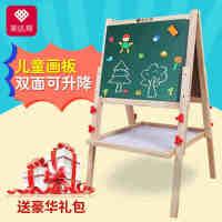 美达斯 实木儿童画板 画架小黑板 写字板 升降支架式家用磁性画画套装 小孩画画板
