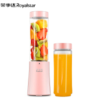 荣事达 迷你果汁杯榨汁杯随身携带家用小型多功能双杯辅食料理机 电动随行杯 粉色RZ-150S88