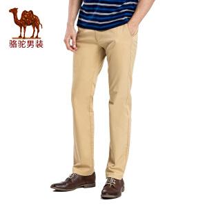 骆驼男装 新款纯色商务休闲长裤子修身小脚中弹休闲裤男