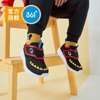 【超品日秒杀价:119】361度童鞋 男小童跑鞋2020年春季新品儿童男童运动鞋 N72014502