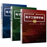 电子工程师手册基础卷+提高卷+设计卷 单片机原理及应用和Protel电路设计制版技术 电路元件设计维修电子技术知识书籍自
