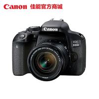 【佳能官方商城】Canon/佳能 EOS 800D 套机(EF-S 18-55mm f/4-5.6 IS STM)  新普吉型单反 顺丰包邮