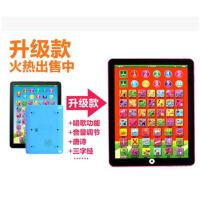 热销iPad苹果早教机平板电脑点读学习机儿童早教玩具益智玩具