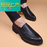 新品上市欧美复古棕色潮男皮鞋真皮一脚蹬休闲型师尖头皮鞋男内增高婚鞋