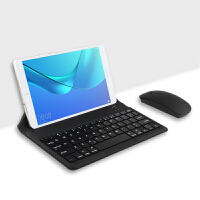 蓝牙键盘戴尔Venue 11 Pro/8/10键盘保护套Latitude 11平板鼠标壳
