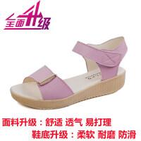 同款凉鞋夏季新款凉鞋女鞋子时尚厚底平底女士平跟平底时尚舒适沙滩鞋 升级版