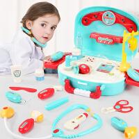 儿童过家家医生玩具套装女孩男孩角色扮演打针听诊器仿真医疗药箱