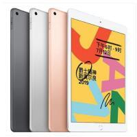 【支持�Y品卡】Apple/�O果iPad 10.2英寸2019新款ipad7�O果平板��Xair mini�P�本��X正品