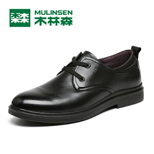 木林森男鞋新款男士商务休闲皮鞋 套脚舒适耐磨男皮鞋77053114