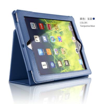 a1458皮套a1395保护壳ipad2保护套ipa4外套爱拍3超薄苹果平板电脑
