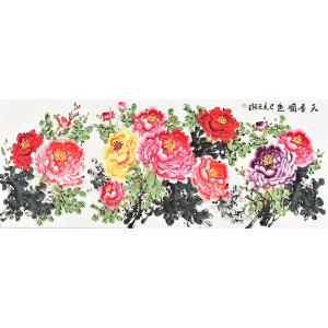 天津美院 王琳 小六尺花鸟画gh04704