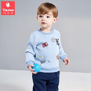 【1件3折价:68.7】纤丝鸟(TINSINO)童装男童保暖套装女童加绒保暖卫衣卫裤儿童套装宝宝衣服
