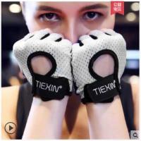 时尚手套情侣运动手套健身手套女士半指器械男子薄款护手掌套训练