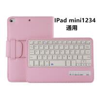 2019新款�O果iPadmini5保�o套�{牙�I�PiPad4老款�I�P迷你3保�o套�て桨�A1538外套A 【粉色】IPad
