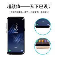 三星S9背夹电池S8/S9+plus/note8/note9充电宝移动电源无线充电器手机壳