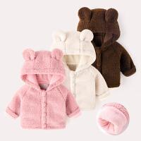 女宝宝小外套冬季洋气儿童保暖外衣男婴儿冬装棉衣