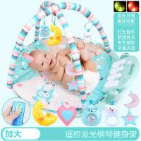 婴儿健身架脚踏琴健身器宝宝健身器玩具0-1岁6-12个月