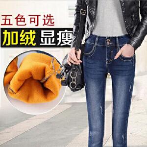 冬季加绒牛仔裤女新款弹力保暖加厚长裤女士小脚裤带绒靴裤潮
