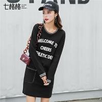连衣裙女长袖冬秋装季新款气质宽松韩版显瘦学生黑色短裙子潮