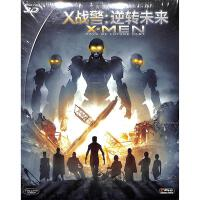 (新索)X战警-逆转未来3D-蓝光影碟DVD