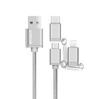 多功能数据线多用苹果8安卓type-c三合一充电线7p转换接头X 银色