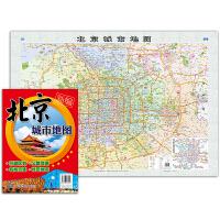 2018北京城市地图(折叠 袋装 )