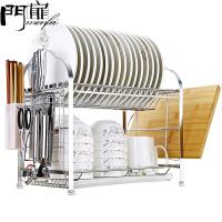 门扉 厨房置物架 整理收纳厨房置物架碗架沥水架碗碟架用品用具晾碗筷壁挂收纳2层 收纳架