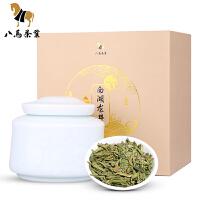 八马茶叶 西湖龙井2017明前绿茶 新茶瓷罐礼盒装50克