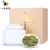 八马茶叶 2019新茶西湖龙井绿茶 新茶瓷罐礼盒装50克