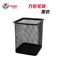 富得快办公用品笔筒F7607/F7608 收纳盒笔筒商务网状笔桶韩国笔座铁网圆方形