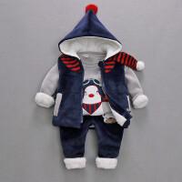 小宝宝冬装女孩卫衣婴幼儿童洋气女童三件套装秋冬