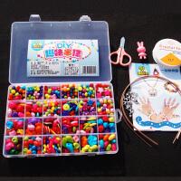儿童串珠珠玩具 宝宝diy穿珠子手链项链小女孩礼物 益智手工制作材料
