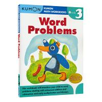 【首页抢券300-100】Kumon Math Workbooks Word Problems G3 公文式教育 小学三
