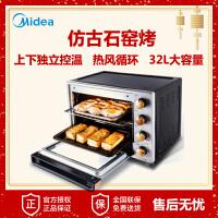 美的(Midea) 电烤箱 T3-L324D上下独立温控 加厚搪瓷内胆独立控温多功能全自动搪瓷家用32L大容量