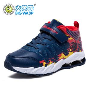 大黄蜂童鞋 秋冬季男童运动鞋 儿童二棉鞋中大童跑步鞋3-6-9-12岁