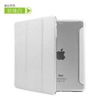 ipad mini4保护套ipod苹果平板迷你4外壳apad min4皮套i pad超薄 ipad mini 4 珍珠