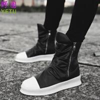 新款款男士马丁靴男高帮英伦风学生短筒靴韩版百搭一脚蹬青春潮流单靴子