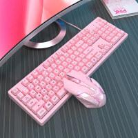 粉色键盘鼠标耳机三件套装机械手感游戏专用网红女生可爱少女心 牧马人电竞电脑外设网吧键鼠二件两件办公用