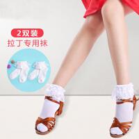 儿童拉丁规定袜白色蕾丝花边袜 摩登舞比赛袜子表演考级舞蹈短袜