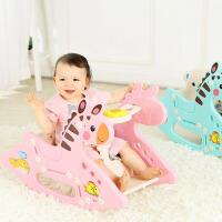 婴儿玩具带音乐宝宝摇摇马周岁礼物塑料小木马室内摇椅小摇马两用
