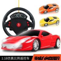 车模型 1:18方向盘电动四通遥控车 跑车儿童仿真玩具汽车
