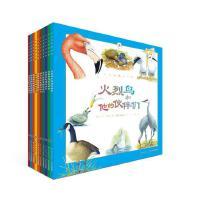 听大自然讲故事:全10册(变色龙、啄木鸟、萤火虫、棉尾兔、矢车菊……