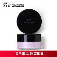 AFU阿芙 玫瑰�p盈定�y蜜粉 控油定�y蜜粉散粉