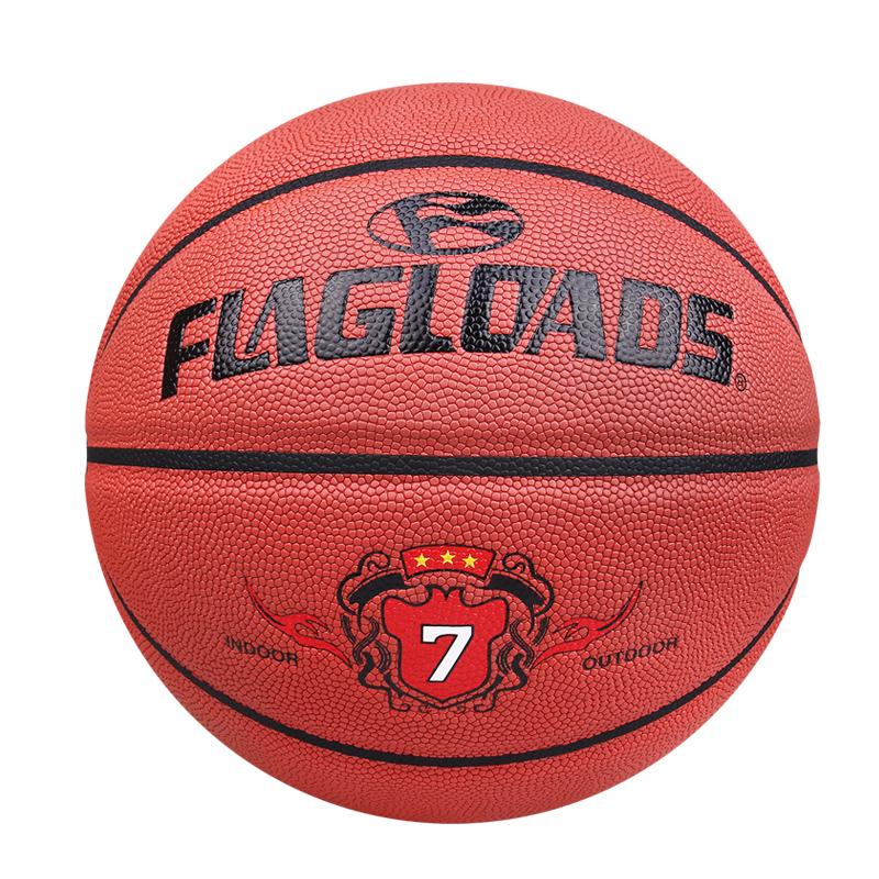 7号篮球室内外水泥地耐磨中小学生比赛翻毛蓝球PU软皮