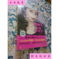 【二手旧书9成新】品质生活・最美女人坊:PONY的特别彩妆书(附D