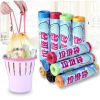 15只左右 收口一次性加厚手提背心式家用抽绳穿绳厨房垃圾袋