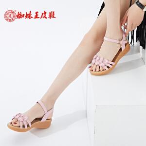 蜘蛛王女凉鞋2017夏季新款甜美花朵坡跟中跟透气女士凉鞋扣带女鞋